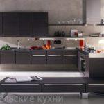 Черная кухня МДФ шпон венге