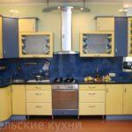 Недорогая сине-бежевая кухня под заказ