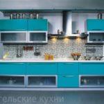 Матовая синяя кухня МДФ