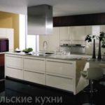 Дешевая белая кухня глянец