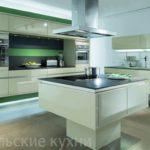 Белая кухня глянец с островом