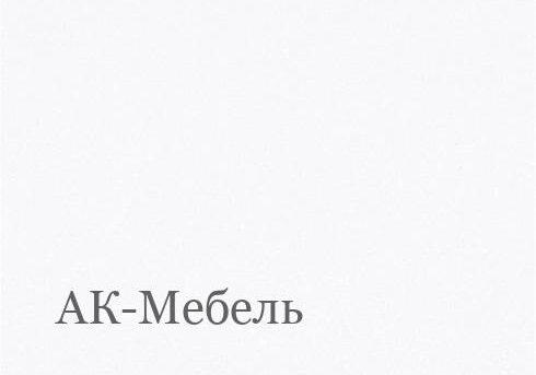 017/SK Белая штукатурка