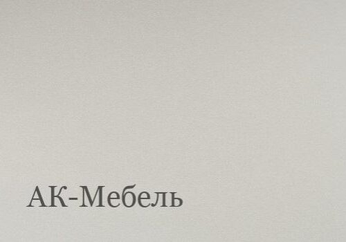 1110/E Белый
