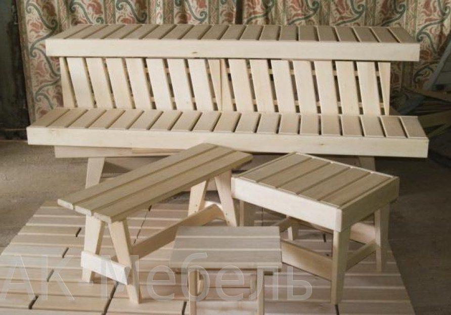 Купить набор мебели для сауны и бани