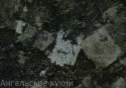 Слотекс 2973/S Гранит габбро