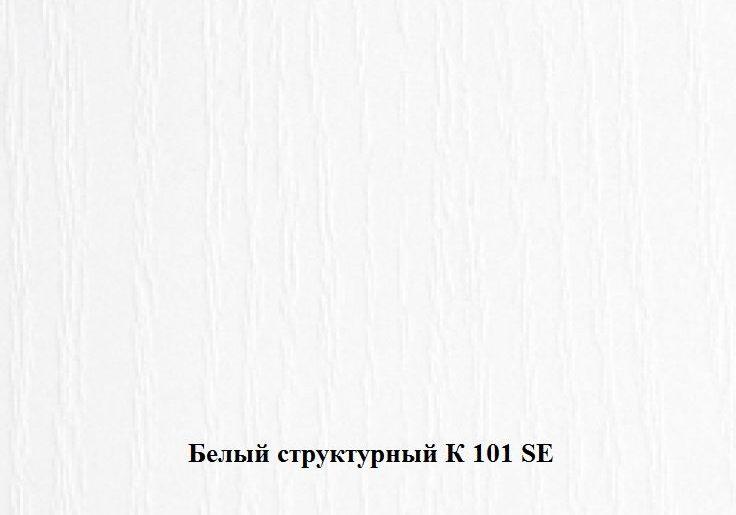 Цвет лдсп белый структурный k101se