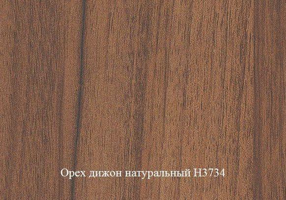 Орех дижон натуральный h3734