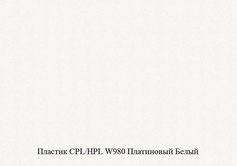 ЛДСП платиновый белый w980_st2